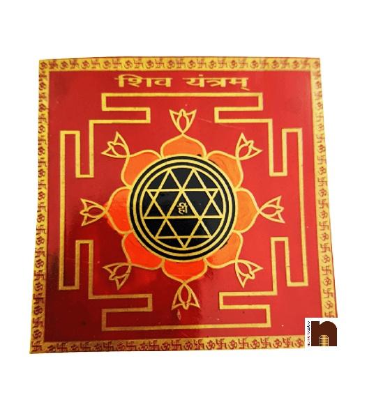 Numeroastro 12 Jyotirling Sampoorna Shiva Yantra Chowki With Lord Shiva Idol In Brass & Wood (4.5 Inches)